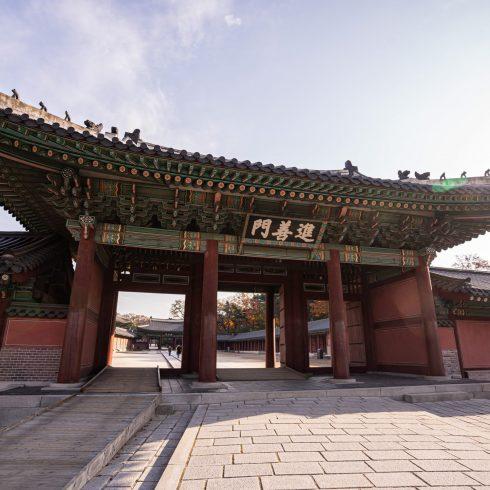 Perstorp Visit to Korea
